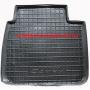 Коврики в салон для Subaru Forester 2013-, резиновые (AVTO-Gumm)
