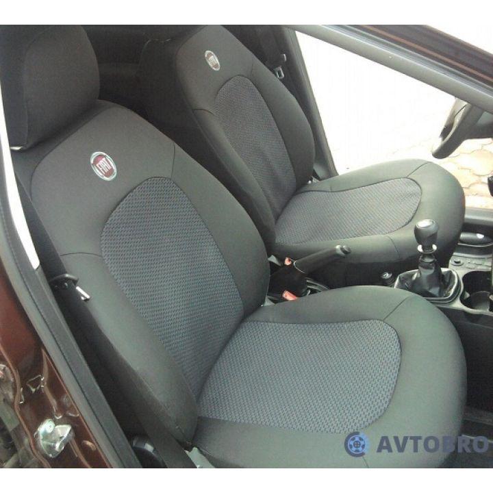 Авточехлы для салона Fiat Fiorino Qubo '08- (Элегант)