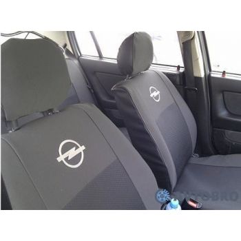 Авточехлы для салона Opel Astra G '98-10 Classic (Элегант)