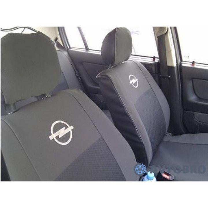 Авточехлы для салона Opel Omega B '94-03 эл. регулировкой сидений (Элегант)
