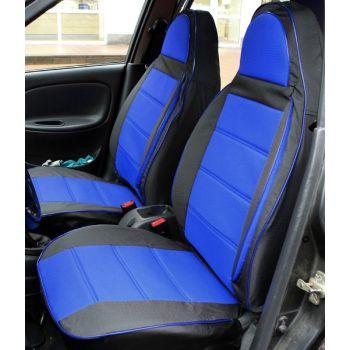 Авточехлы из экокожи для салона ЗАЗ (ZAZ) Lanos '98-, синий (Пилот)
