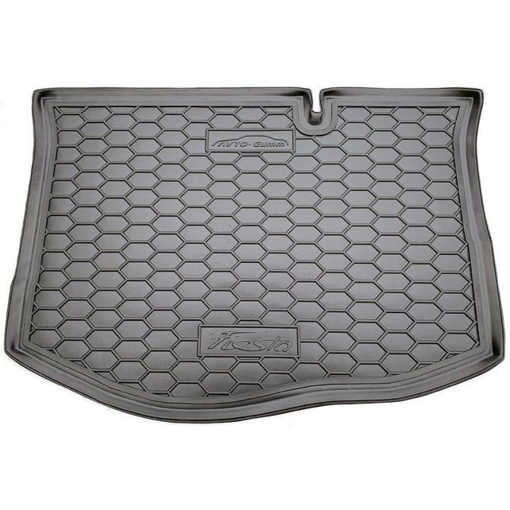 Коврик в багажник для Ford Fiesta 2015-, полиуретановый (AVTO-Gumm)