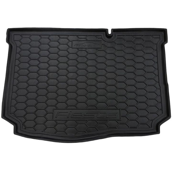 Коврик в багажник для Ford Fiesta 2018-, полиуретановый (AVTO-Gumm)