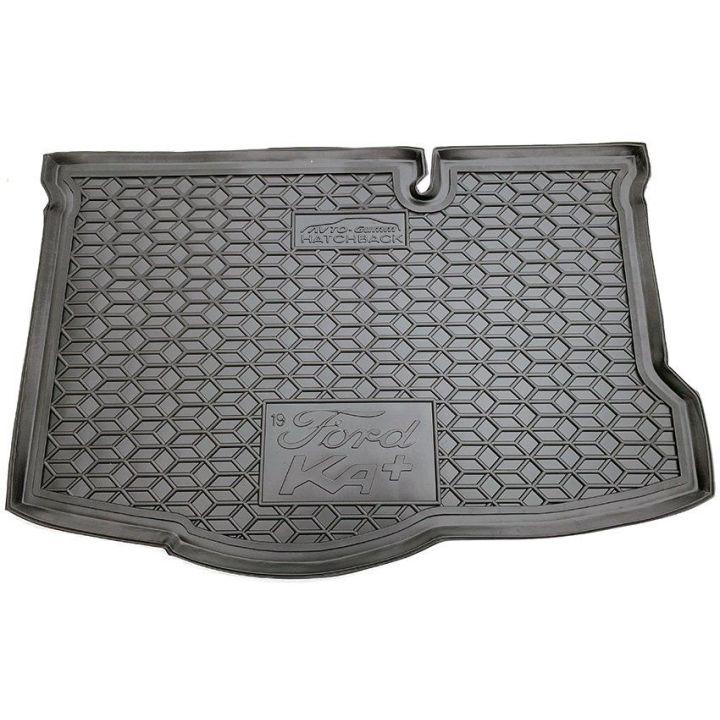 Коврик в багажник для Ford KA+ 2019- хетчбэк, полиуретановый (AVTO-Gumm)