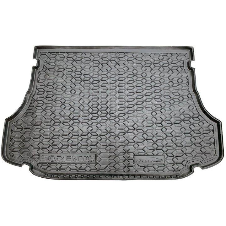 Коврик в багажник для Kia Sorento 2002-2009, полиуретановый (AVTO-Gumm)