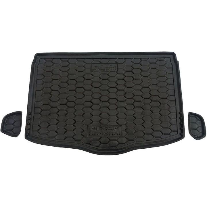 Коврик в багажник для Nissan Qashqai '17- нижняя полка, полиуретановый (AVTO-Gumm)