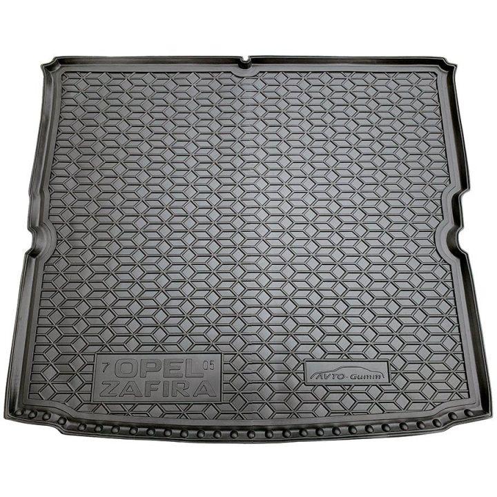 Коврик в багажник для Opel Zafira B '05-13 (7 мест), полиуретановый (AVTO-Gumm)