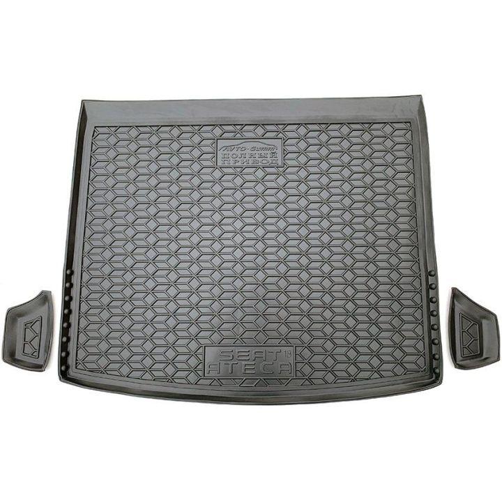 Коврик в багажник для Seat Ateca '17-, нижний c органайзером, полиуретановый (AVTO-Gumm)
