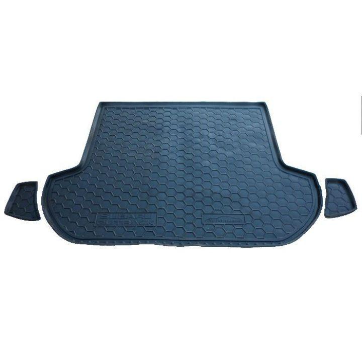 Коврик в багажник для Subaru Outback 2010-, полиуретановый (AVTO-Gumm)