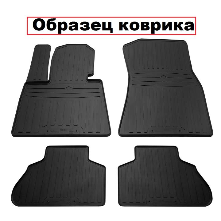 Коврики в салон для Nissan Qashqai +2 '06-14 (3 ряда), резиновые черные (Stingray)