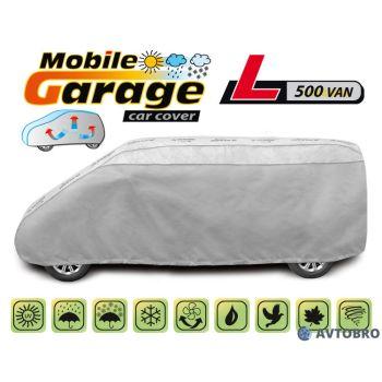 """Чехол-тент автомобильный для микроавтобуса """"L500"""" 4.90см-5.20см """"Mobile Garage"""""""