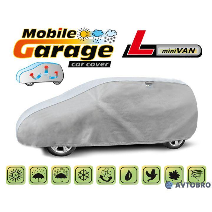 """Чехол-тент автомобильный для минивена """"L"""" 4.10см-4.50см """"Mobile Garage"""""""