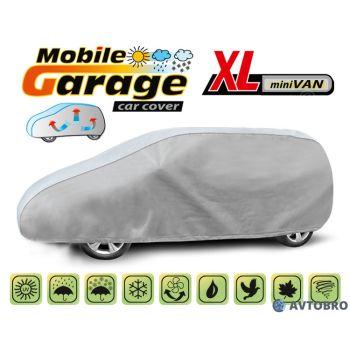 """Чехол-тент автомобильный для минивена """"XL"""" 4.50см-4.85см """"Mobile Garage"""""""