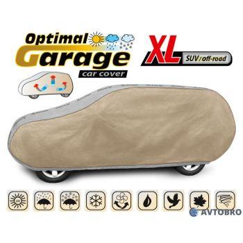 """Тент автомобильный для джипа """"XL"""" 4.50см-5.10см, SUV/Off Road """"Optimal Garage"""""""